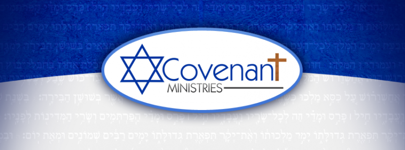 Covenant Facebook Cover